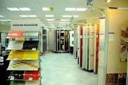 В магазинах как правило есть большой ассортимент плитки