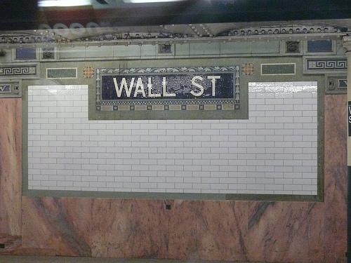 Плитка Метро в метро