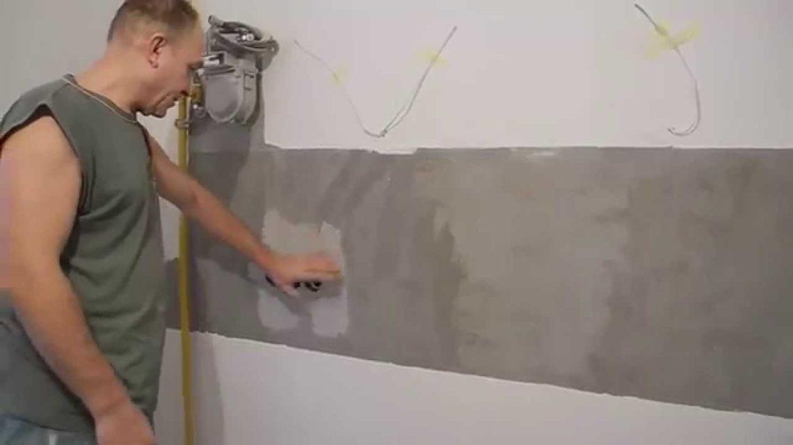 подготовка стены к поклейке